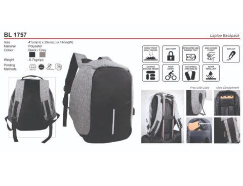 Laptop Backpack (BL1757)