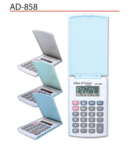 Calculator (AD-858)