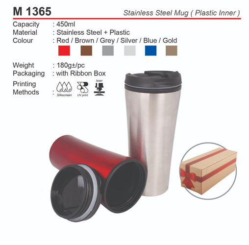 Metal mug with inner plastic (M1365)