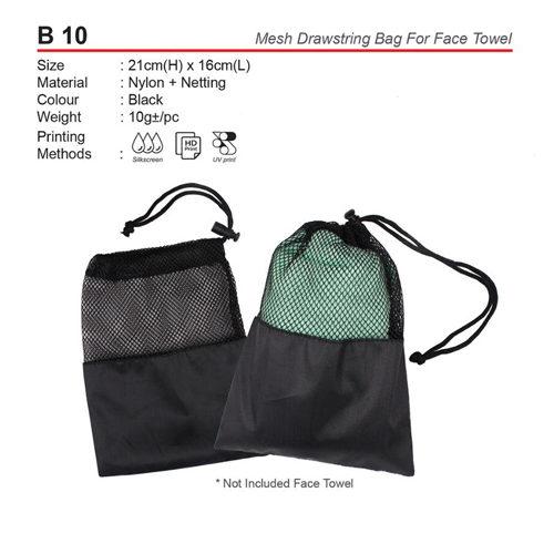 Drawstring Bag Face Towel (B10)