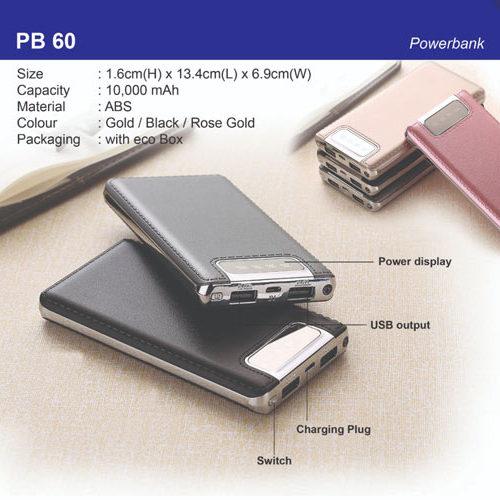 PU Leather POwer Bank (PB60)