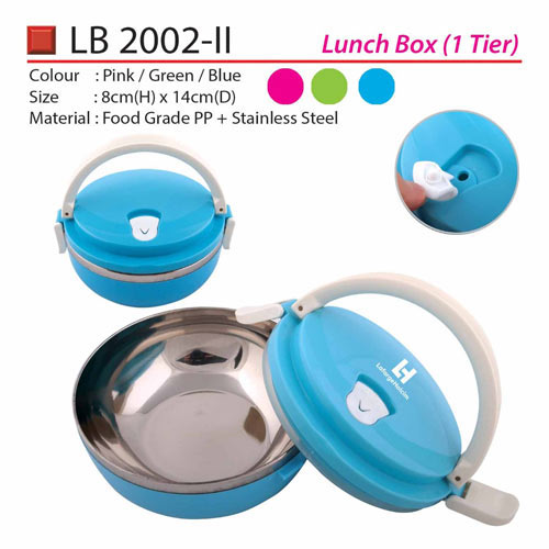 Budget One Tier Lunch Box (LB2002-II)