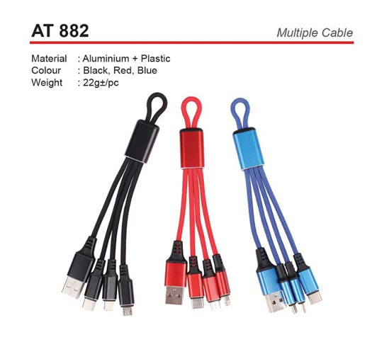 Mobile Phone Cable (AT882)