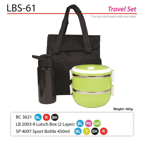Travel Lunch Box Set (LBS-61)