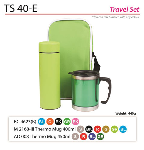 Travel Set (TS-40E)