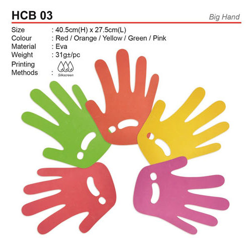 Big Hand (HCB03)