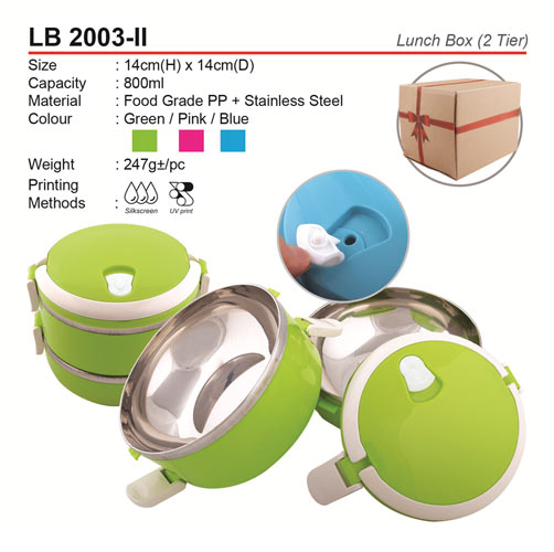 Budget Two Tier Lunch Box (LB2003-II)