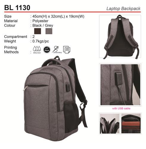 Laptop Backpack (BL1130)