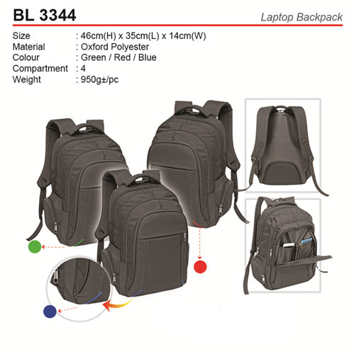 Laptop Backpack (BL3344)
