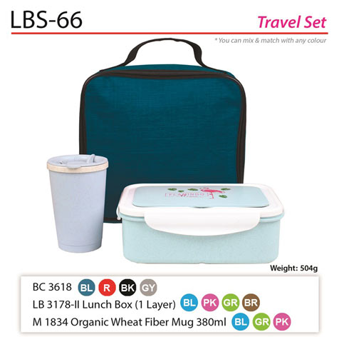 Lunch Box Set (LBS-66)