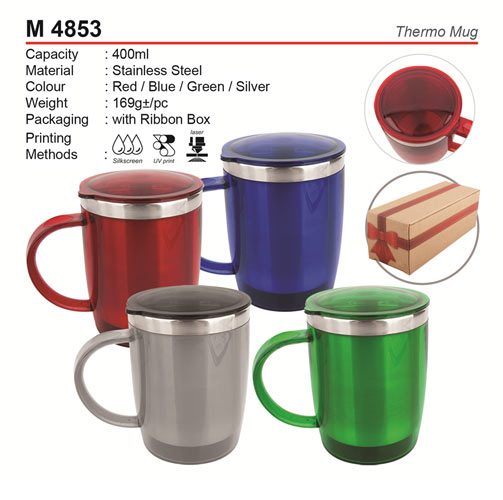 Thermos Mug with Lid (M4853)