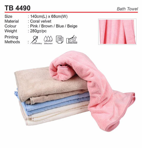 Bath Towel (TB4490)