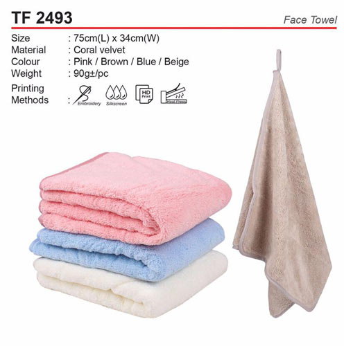 Face Towel (TF2493)