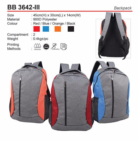 Backpack (BB3642-III)