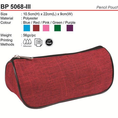 Pencil Pouch (BP5068-III)