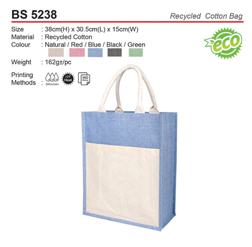 Cotton Bag (BS5238)