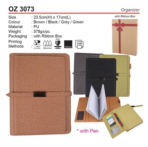 Organizer with box (OZ3073)