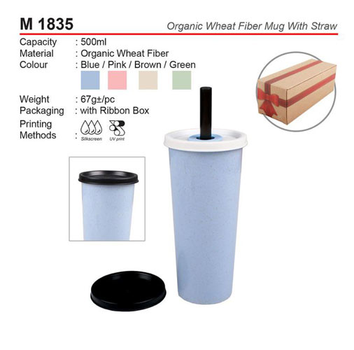 Eco Mug with Straw (M1835)