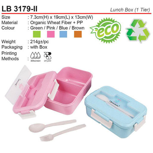 Wheat Fiber Lunch box (LB3179-II)