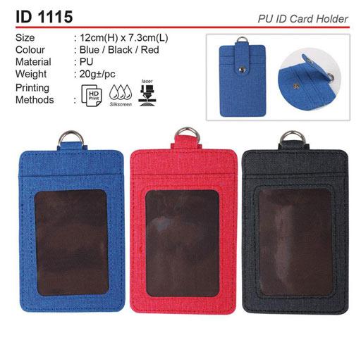 PU ID Card Holder (ID1115)