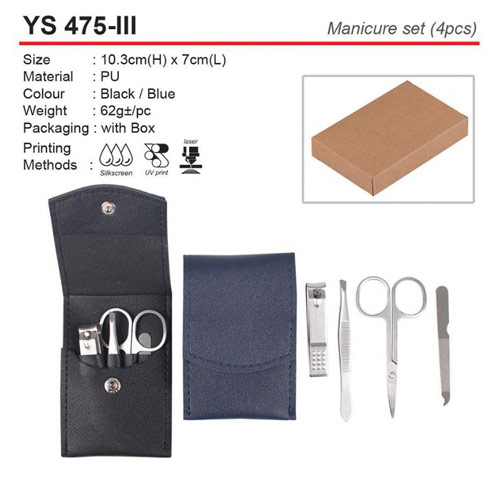 Manicure Set (YS475-III)
